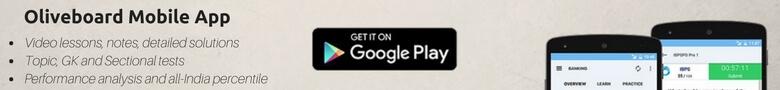 Banner for mobile app