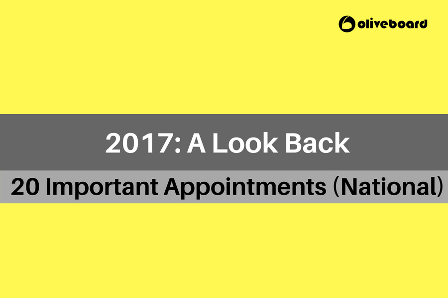 2017: A Look Back – 20 Important Appointments