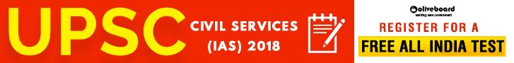 UPSC CSE 2018