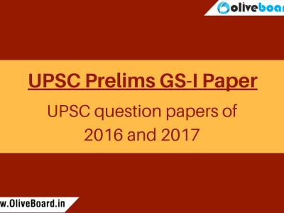 UPSC Prelims Question Paper GS-I