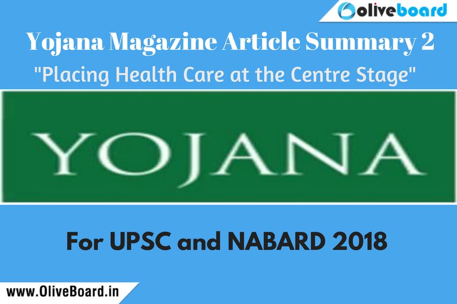 Yojana Magazine Article Summary 2