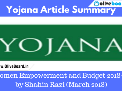 Yojana Magazine Article Summary