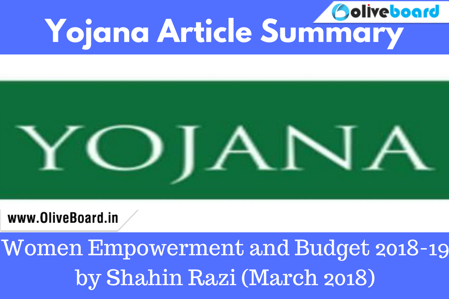 Yojana Magazine Article Summary