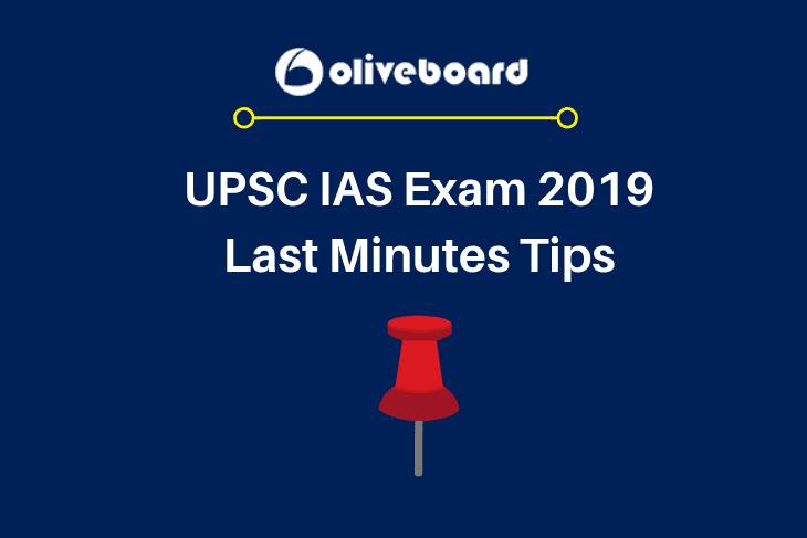 UPSC IAS Exam 2019