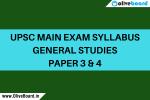 General Studies Paper Syllabus
