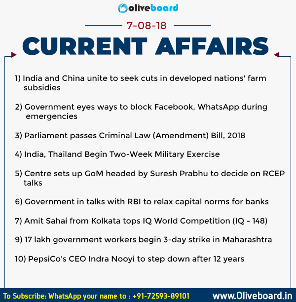 current affairs - 7th August