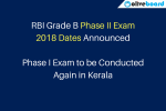 RBI Grade B Phase II 2018 Rescheduled