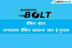 Banking Bolt Hindi