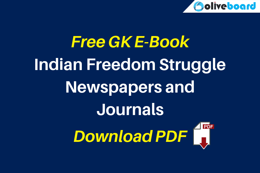 Free E-book Indian Freedom Struggle: Newspapers and Journals
