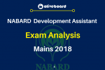 NABARD Development Assistant Main Exam