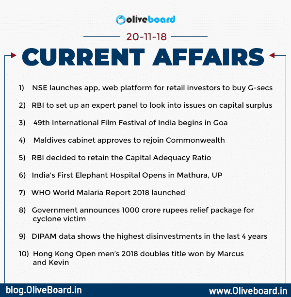 Current Affairs: 20 November 2018