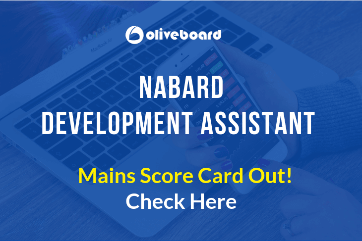 NABARD Development Assistant Mains Score Card