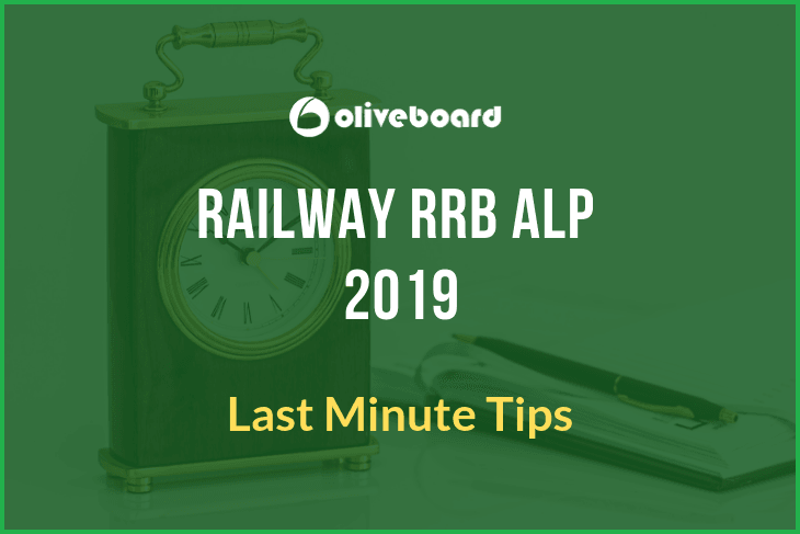 RRB ALP CBT Stage 2 Last Minute Tips