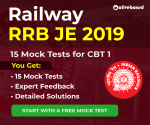 rrb jee banner
