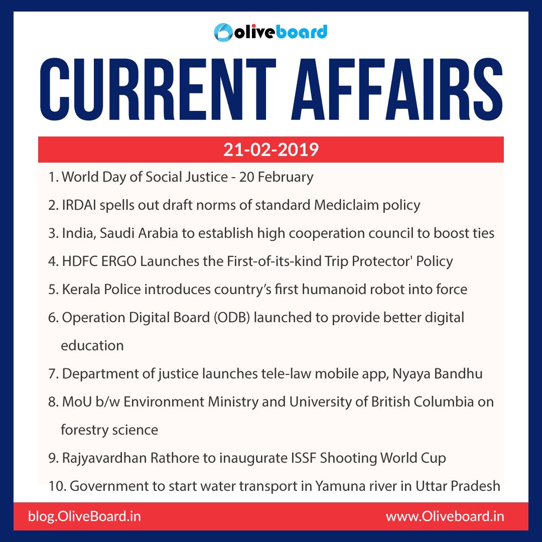 Current Affairs: 21 February 2019