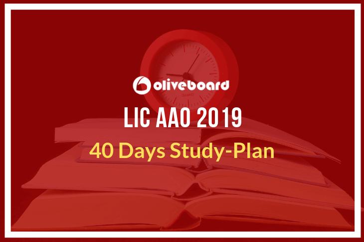 40 days lic aao prelims study plan