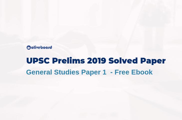UPSC Prelims 2019 Solved Paper
