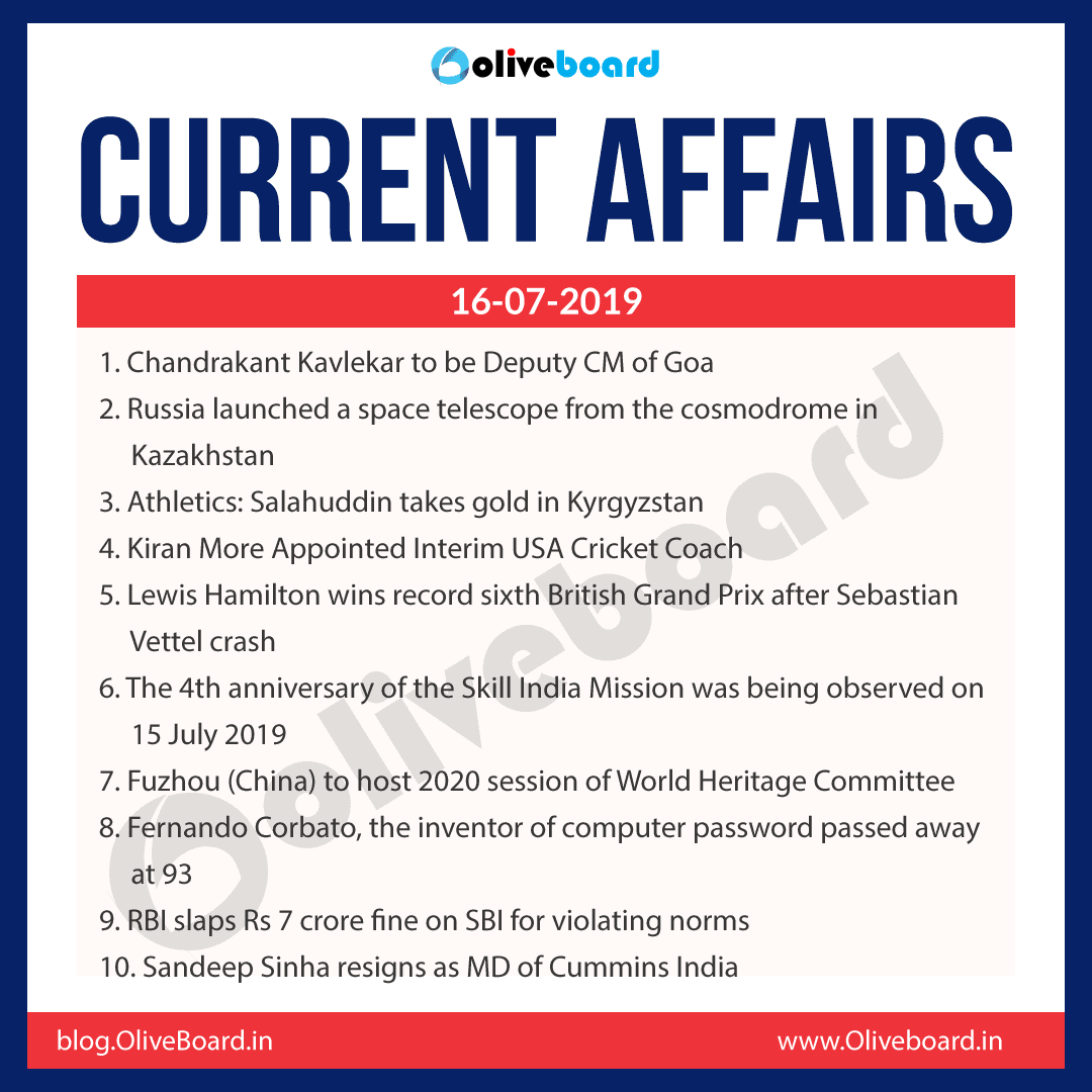 Current Affairs 16 July 2019