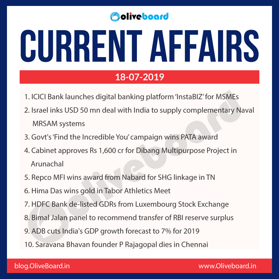 Current Affairs 18 July 2019