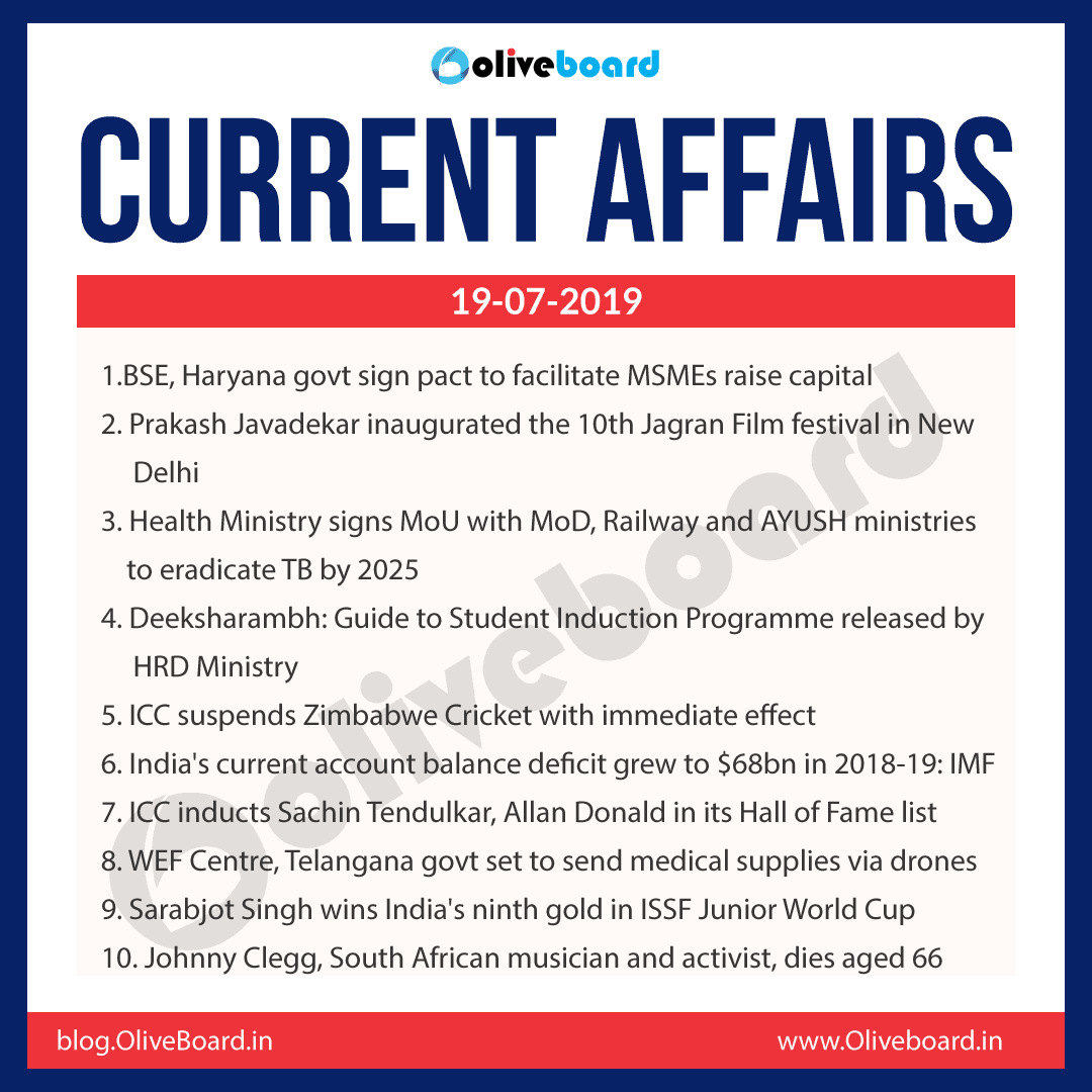 Current Affairs 19 July 2019