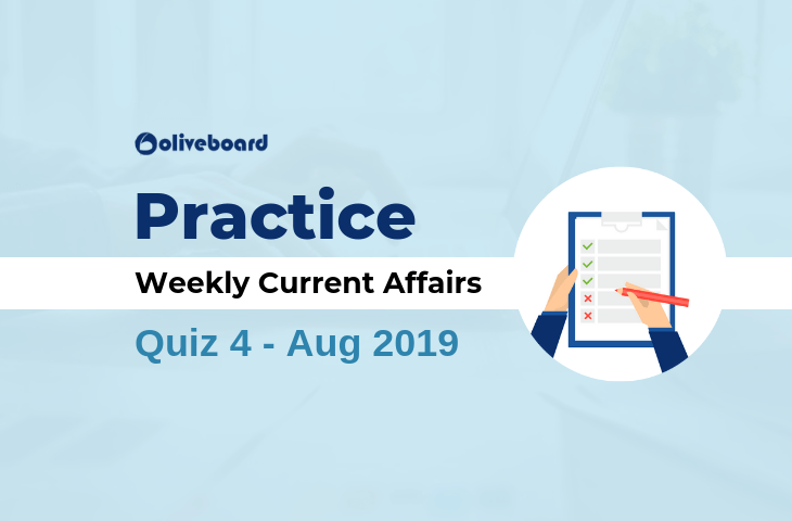 Weekly current affairs Quiz 4