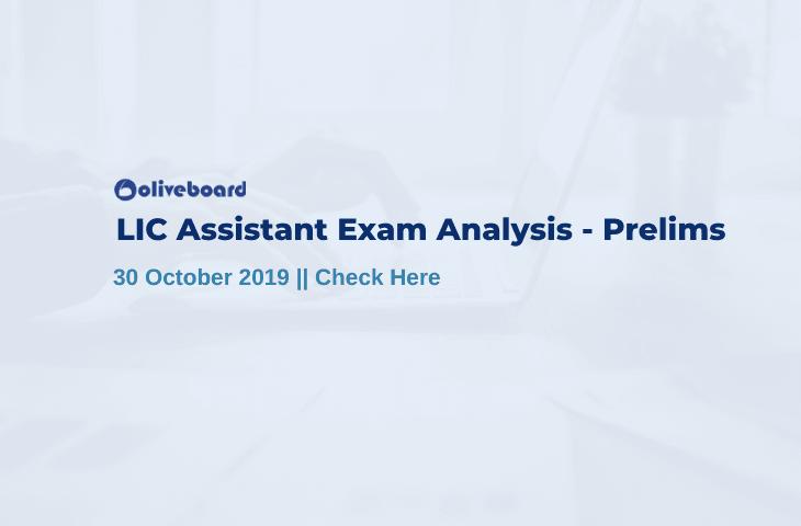 LIC assistant prelims exam analysis