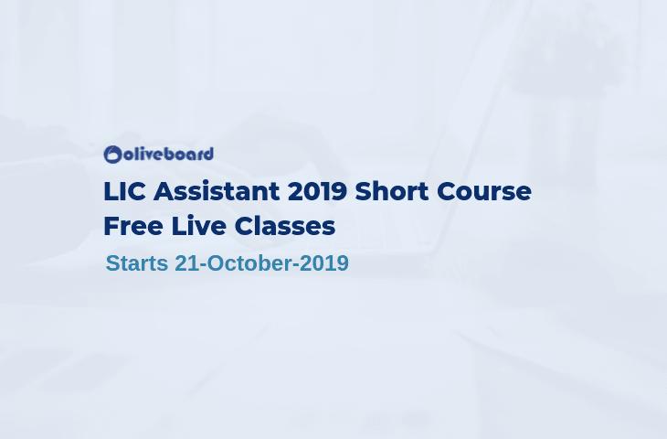 LIC Assistant short term course