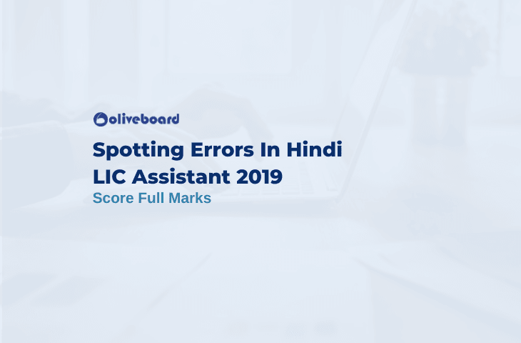 Spotting Errors In Hindi For LIC Assistant Prelims