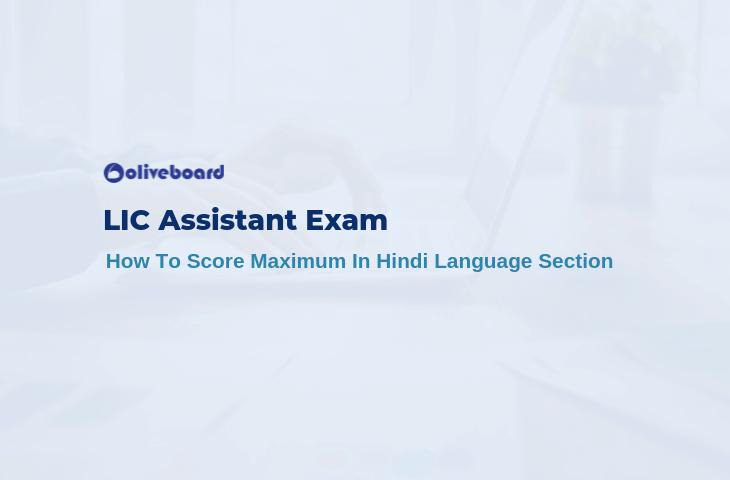 LIC Assistant Exam