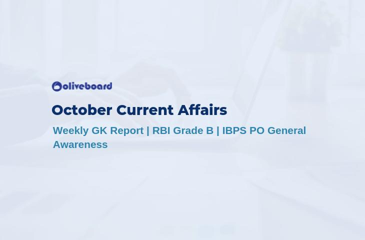 October Current Affairs