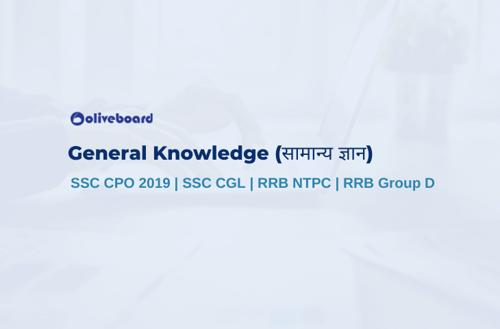 General Knowledge For Government Exams