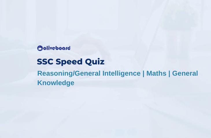 SSC Speed Quiz