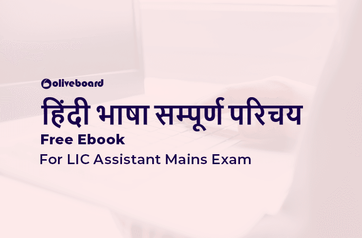 Hindi Language Preparation pdf
