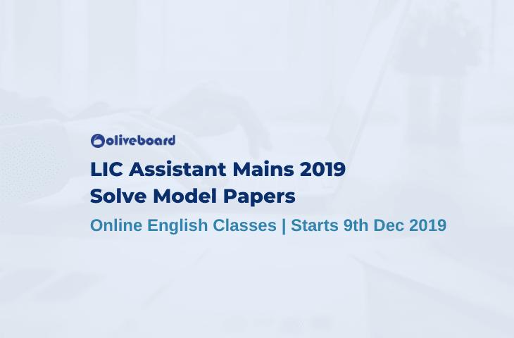 LIC Assistant English Classes